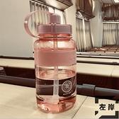 運動杯子大容量塑料水壺學生便攜吸管水杯太空壺【左岸男裝】