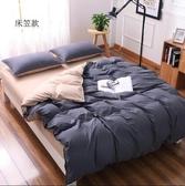 簡約純色床上用品純棉磨毛1.5m床單被套三件套全棉1.8m床笠四件套-1.8m床
