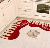 廚房臥室床邊門廳入戶地墊地毯 進門門口腳墊防滑吸水門墊子 鋼琴兩色可選