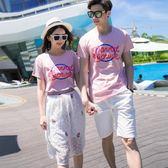沙灘裙情侶裝夏裝泰國海南三亞旅游度假套裝海邊必備短袖衣服男女 小時光生活館