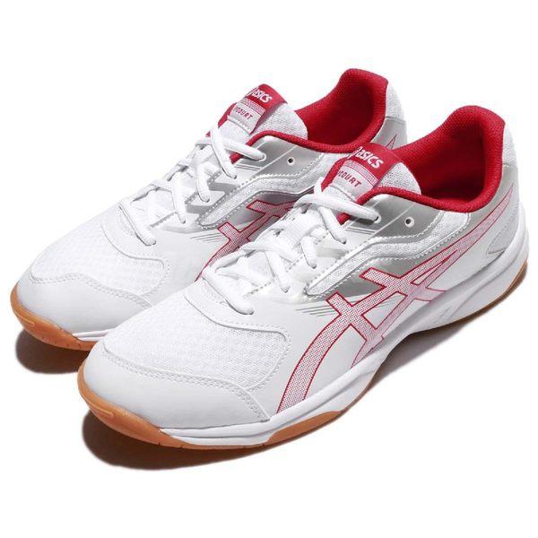 【六折特賣】Asics 排羽球鞋 Upcourt 2 二代 白 紅 運動鞋 男鞋 女鞋 基本款【PUMP306】 B705Y0123