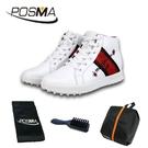 高爾夫球鞋 女士高幫內增高鞋女鞋 防水鞋子 軟超纖材質 GSH120WHT