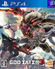 PS4-噬神者3 限定版中文版 PLAY-小無電玩