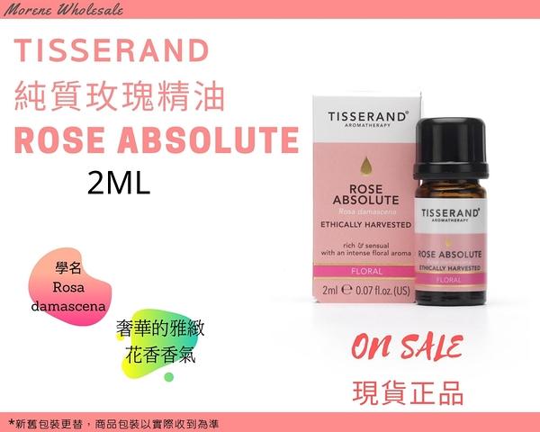 Tisserand 純質玫瑰精油 Rose Absolute Essential Oil 2ML現貨正品 快速發貨【Morene】