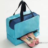 游泳包 游泳包防水泳衣袋子幹濕分離專用包女裝備用品收納包手提兒童泳包 全館免運