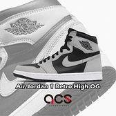 Nike Air Jordan 1 Retro High OG Shadow 2.0 影子灰 黑 男鞋 喬丹1代 【ACS】 555088-035