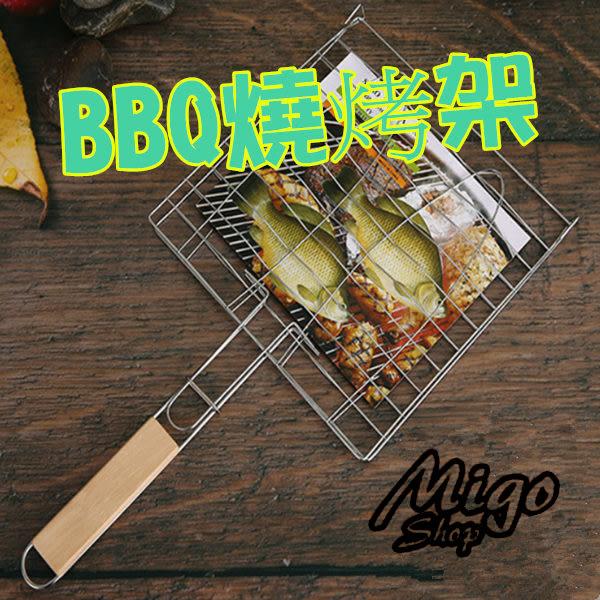 【BBQ燒烤架】BBQ燒烤工具烤爐魚夾烤魚夾肉夾燒烤網烤肉夾燒烤配件