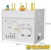 wifi架 路由器電線收納盒光貓壁掛式墻上免打孔桌面無線wifi機頂盒置物架 向日葵