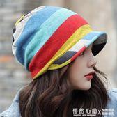 帽子女韓版套頭帽秋冬天時尚月子包頭帽多用頭巾帽韓版雙層鴨舌帽 怦然心動