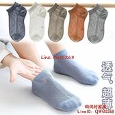 男童薄襪子冰絲船襪網眼超薄兒童純棉透氣【時尚好家風】