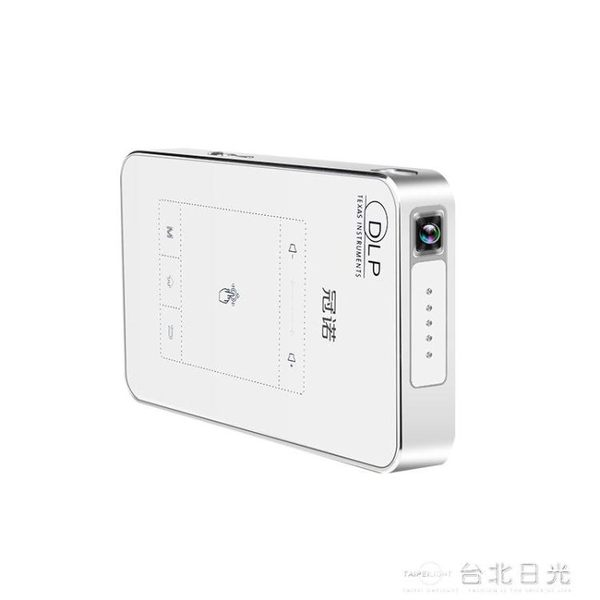微型手機投影儀家用wifi無線迷你4K高清安卓蘋果便攜1080P  台北日光