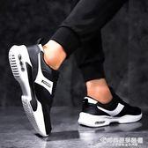 夏季透氣鞋子男韓版潮流休閒跑步鞋運動潮鞋內增高學生氣墊小白鞋   時尚芭莎鞋櫃