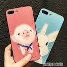 蘋果iphone6手機殼全包防摔浮雕六s新款萌可愛日韓卡通7plus女款8 【優樂美】