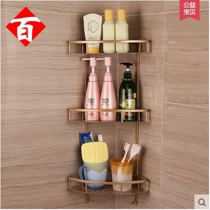 免打孔衛生間置物架浴室廁所太空鋁洗漱台壁挂洗手間三角收納架