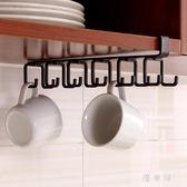 掛鉤置物架廚房無痕衣柜衣櫥掛架吊柜櫥柜隔層杯子排鉤免打孔 QG2765『優童屋』