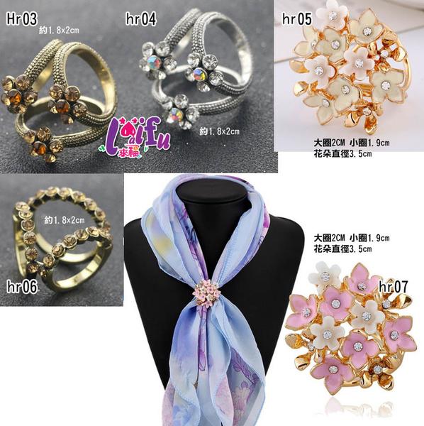 ★草魚妹★H735絲巾扣多款絲巾環領巾環扣,售價199元