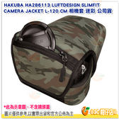 HAKUBA HA286113 LUFTDESIGN SLIMFIT CAMERA JACKET L-120 CM 相機套 迷彩 公司貨