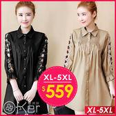法式浪漫鏤空蝴蝶結長袖襯衫洋裝 XL-5XL O-ker歐珂兒 158950