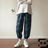 大碼工裝褲運動褲男秋冬季直筒寬鬆休閒長褲【左岸男裝】