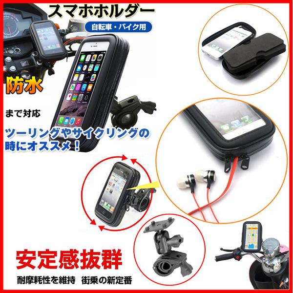 sym yamaha suzuki vespa pgo gsx-r150 gsx-s150手機支架手機座機車導航摩托車架