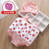 兒童泳衣女 女童浮力泳衣小童寶寶泳衣2-3歲女孩嬰幼兒連體游泳衣 任選一件享八折