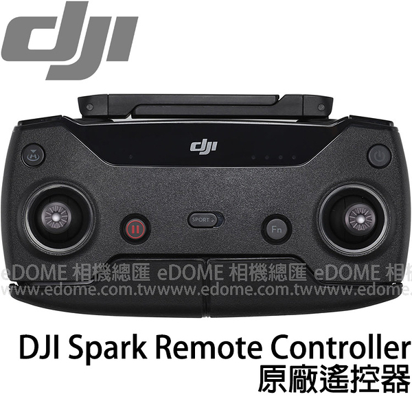 DJI 大疆 Spark 曉 Remote Controller 原廠遙控器 (24期0利率 免運 先創/正成公司貨) 無人機 空拍機 PART 04