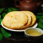 宜蘭名產-三星蔥燒餅