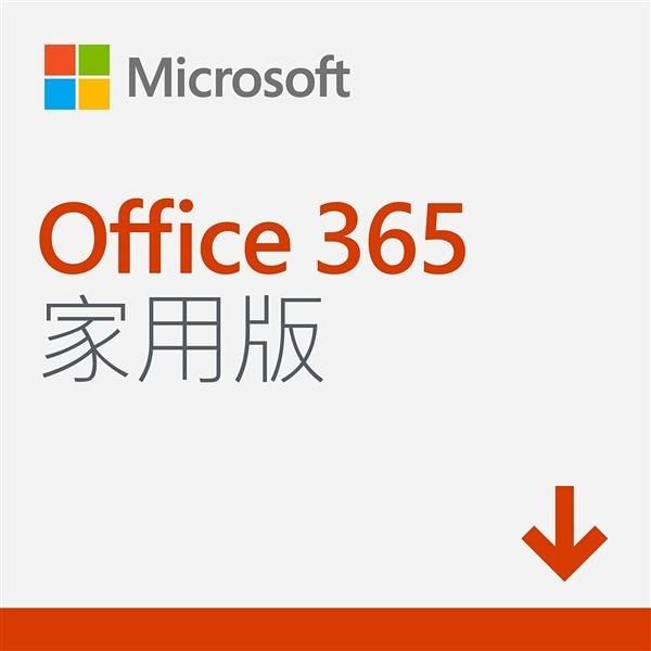 微軟Microsoft 365 Family P6 1YR家用版多國語言下載版