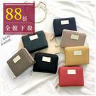 皮夾-韓版金典標語彩色方型短夾-共7色-A08080924-天藍小舖