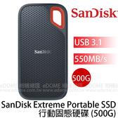 Sandisk Extreme E60 SSD 行動固態硬碟 500GB 550MB/s (0利率 免運 總代理公司貨) 500G SDSSDE60-500G-G25 適用fp相機