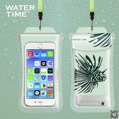 手機防水袋潛水手機套觸屏通用游泳防水手機殼掛脖防塵包蘋果華為 新品特賣