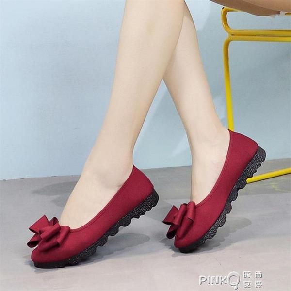 春秋夏季老北京布鞋女鞋單鞋黑色工作鞋豆豆鞋軟底防滑舒適41大碼 (pinkQ 時尚女裝)