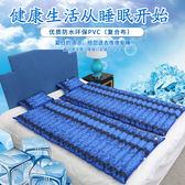 水席宿舍單人雙人水床墊家用降溫水墊冰床墊涼墊