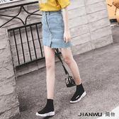 韓版學生短裙顯瘦包臀裙單排扣半身裙