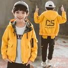 男童工裝外套2020春秋款新款洋氣男孩兒童風衣連帽薄中大童韓版潮 小艾新品