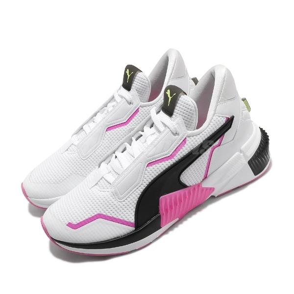 Puma 訓練鞋 Provoke XT Wns 白 粉紅 女鞋 多功能 運動鞋 【ACS】 19378404