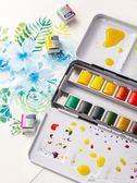 溫莎牛頓歌文固體水彩顏料24色鐵盒溫藝藝術家水彩顏料全塊半塊水彩顏料塑料盒 酷斯特數位3c