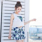 韓版游泳衣女分體裙式小胸聚攏比基尼三件套保守遮肚顯瘦 LR2110【野之旅】