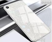 oppor9s手機殼r11s仙女貝殼r15玻璃r9plus防摔套0pp0女款 時光之旅