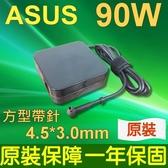 華碩 ASUS 19V 4.74A 90W 變壓器 充電器 UX533 UX533FD UX533FN 圓口帶針 電源線