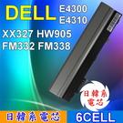 DELL 高品質 日系電芯 電池 適用筆電 FM335 G805H HW892 HW898 HW900 HW901 HW905 YP459 YP463 8R135