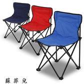 帶靠背折疊凳子便攜式戶外釣魚椅折疊椅子