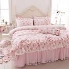 公主床罩 浪漫滿屋 粉紅色 6尺 加大雙人 薄床罩四件組 公主床裙 蕾絲  薄紗 荷葉邊 床裙組 床罩組