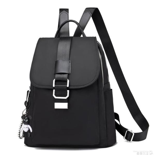 尼龍後背包牛津帆布後背包女2021新款韓版時尚百搭尼龍女士背包旅行學生書包 交換禮物 曼慕