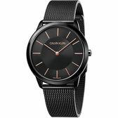 【即將漲價】Calvin Klein CK Minimal 極簡米蘭帶手錶-黑/40mm K3M21421