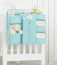 嬰兒床收納袋掛袋置物架