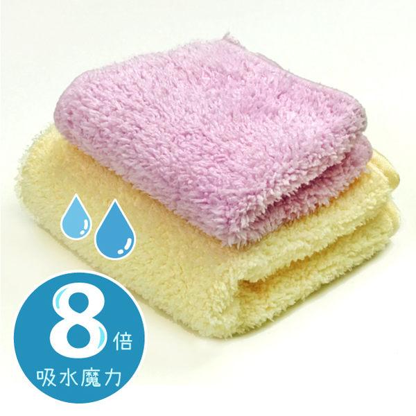 超細纖維 / 8倍吸水力 / 台灣製 /  寶貝巾 -Baby Bundle