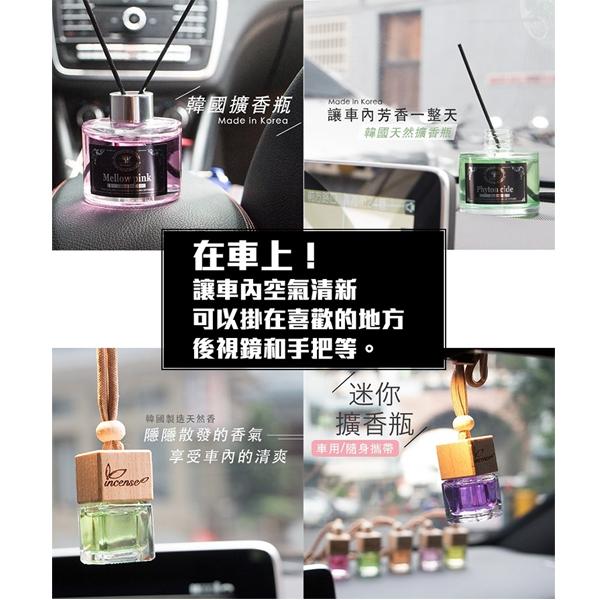 韓國 INCENSE 室內香氛擴香瓶 130ml 多款可選 居家香氛 車用擴香【YES 美妝】