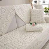 可訂製四季通用沙發墊純棉布藝簡約坐墊沙發罩