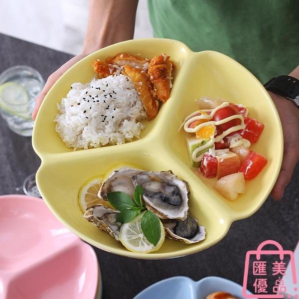 日式餐具家用分格盤創意陶瓷分菜盤三格分餐盤早餐碟子【匯美優品】
